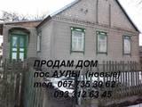 Будинки, господарства Дніпропетровська область, ціна 15 Грн., Фото