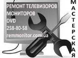 Мониторы,  LCD , цена 200 Грн., Фото