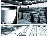 Стройматериалы Перекрытия, балки, цена 1150 Грн., Фото