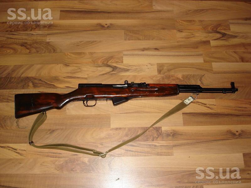 купить карабин для охоты в ульяновске предназначена для расчета