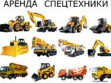 Перевезення вантажів і людей Сипкі вантажі, ціна 1 Грн., Фото