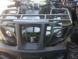 Квадроциклы ATV, цена 33000 Грн., Фото