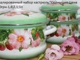Побутова техніка,  Кухонная техника Посуда и принадлежности, ціна 470 Грн., Фото