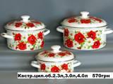 Бытовая техника,  Кухонная техника Посуда и принадлежности, цена 760 Грн., Фото
