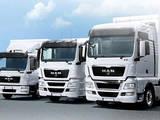 Перевозка грузов и людей Крупногабаритные грузоперевозки, цена 1 Грн., Фото