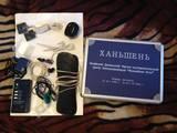 Здоров'я, краса,  Здоров'я Електроприлади, ціна 2800 Грн., Фото