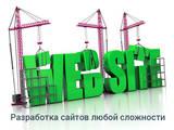 Інтернет послуги Web-дізайн і розробка сайтів, ціна 1500 Грн., Фото
