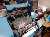 Інструмент і техніка Промислове обладнання, ціна 4100 Грн., Фото