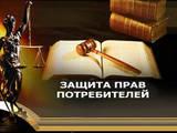 Юридические услуги Сопровождение сделок, Фото