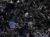Стройматериалы Камень, цена 700 Грн., Фото