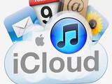 Телефоны и связь,  Мобильные телефоны Apple, цена 1500 Грн., Фото