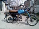 Мопеды Карпаты, цена 1000 Грн., Фото