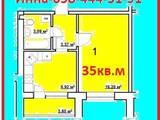 Квартиры Киевская область, цена 420000 Грн., Фото