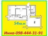 Квартири Київська область, ціна 712800 Грн., Фото