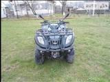 Квадроциклы ATV, цена 42000 Грн., Фото