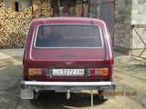 ВАЗ 2121, ціна 47700 Грн., Фото