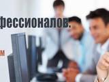 Курси, освіта Курси комп'ютерні, ціна 6000 Грн., Фото