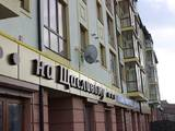Квартири Рівненська область, ціна 815500 Грн., Фото