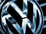 Запчастини і аксесуари,  Volkswagen Transporter, ціна 44 Грн., Фото