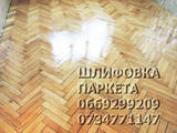 Будівельні роботи,  Оздоблювальні, внутрішні роботи Укладання паркету і ламінату, ціна 50 Грн., Фото