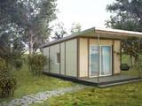 Строительные работы,  Строительные работы, проекты Дома жилые малоэтажные, цена 97175 Грн., Фото