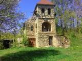 Будинки, господарства Хмельницька область, ціна 2500000 Грн., Фото