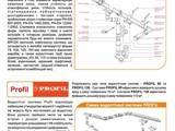 Стройматериалы Материалы из металла, цена 1 Грн., Фото