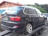 Запчастини і аксесуари,  BMW X5, ціна 100 Грн., Фото