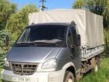 Оренда транспорту Вантажні авто, ціна 130 Грн., Фото