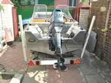 Лодки для рыбалки, цена 7200 Грн., Фото