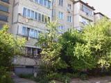 Квартири АР Крим, ціна 2000000 Грн., Фото