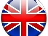 Курсы, образование,  Языковые курсы Английский, цена 1 Грн./час, Фото