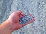 Будматеріали Пісок, гранит, щебінь, ціна 200 Грн., Фото