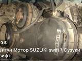 Запчастини і аксесуари,  Suzuki Swift, ціна 8000 Грн., Фото