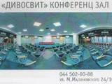 Офіси Київ, ціна 200000 Грн./мес., Фото