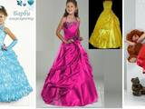 Дитячий одяг 83757f16a0c48