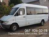 Оренда транспорту Мікроавтобуси, ціна 7 Грн., Фото