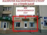 Стройматериалы Кирпич, камень, цена 2.40 Грн., Фото