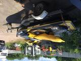 Другой водный транспорт, цена 4300 Грн., Фото