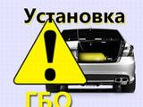 Ремонт и запчасти Автогаз, установка, регулировка, цена 3900 Грн., Фото