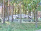 Інше ... Місця для пікніків і відпочинку, ціна 20000000 Грн., Фото