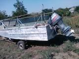 Човни для рибалки, ціна 43200 Грн., Фото