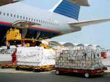 Перевезення вантажів і людей Логістика, ціна 50 Грн., Фото