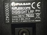 Фото й оптика Різне, ціна 25900 Грн., Фото