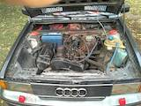 Audi 80, цена 65000 Грн., Фото
