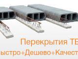 Стройматериалы Арматура, металлоконструкции, цена 250 Грн., Фото