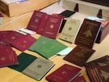 Курси, освіта Навчання за кордоном, ціна 2000 Грн., Фото