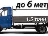 Перевезення вантажів і людей Перевезення меблів, ціна 100 Грн., Фото