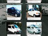 Перевозка грузов и людей,  Пассажирские перевозки Автобусы, цена 500 Грн., Фото