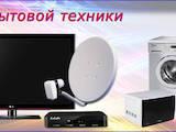 Телевизоры Цветные (обычные), Фото